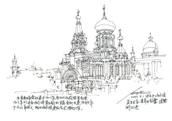 索菲亚教堂手绘