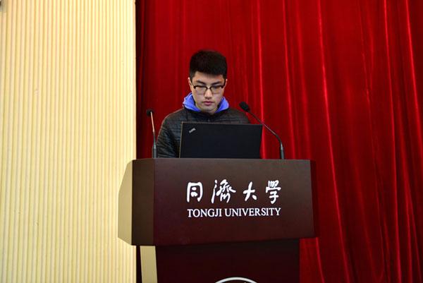 """留日分会举行首届""""中日青年上海论道——希望和未来""""活动"""